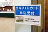 Photo:東京都世田谷区大蔵第二運動場-1.jpg By TAKA@P.P.R.S