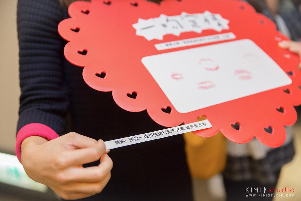2015.01.17 Wedding Record-046