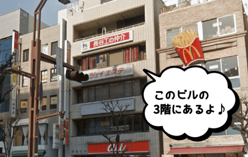 jesthe49-oomiyanishi01