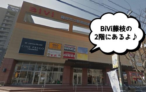jesthe74-fujieda01