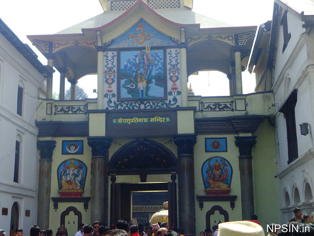 Western entrance of Shri Pashupatinath Mandir