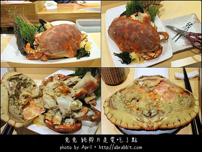 19697239184 869fea7fcb o - 【熱血採訪】[台中]本壽司--食材新鮮的美味,吃一口就知道@北區 太原路