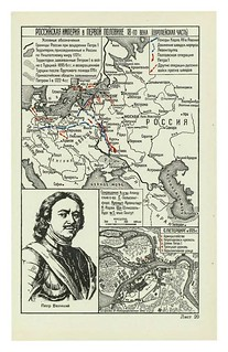 Л.Г.Бескровный. Атлас карт и схем по русской военной истории_27