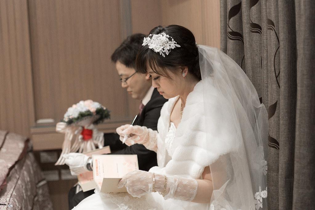 台南婚攝-繼中&佳芸-迎娶午宴 X 東東宴會式場-東嬿廳 (41)
