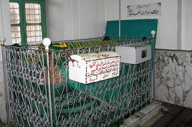 Grave Khalid Bin Walid Homs