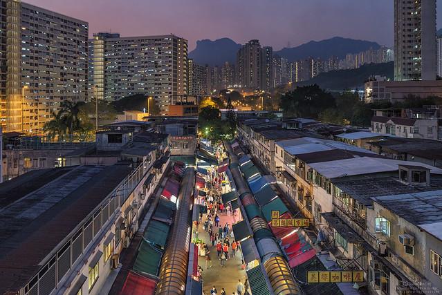 Ngau Chi Wan, Hong Kong