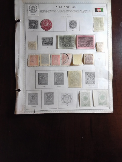 Lot of Afghanistan Stamps by StampPhenom.com