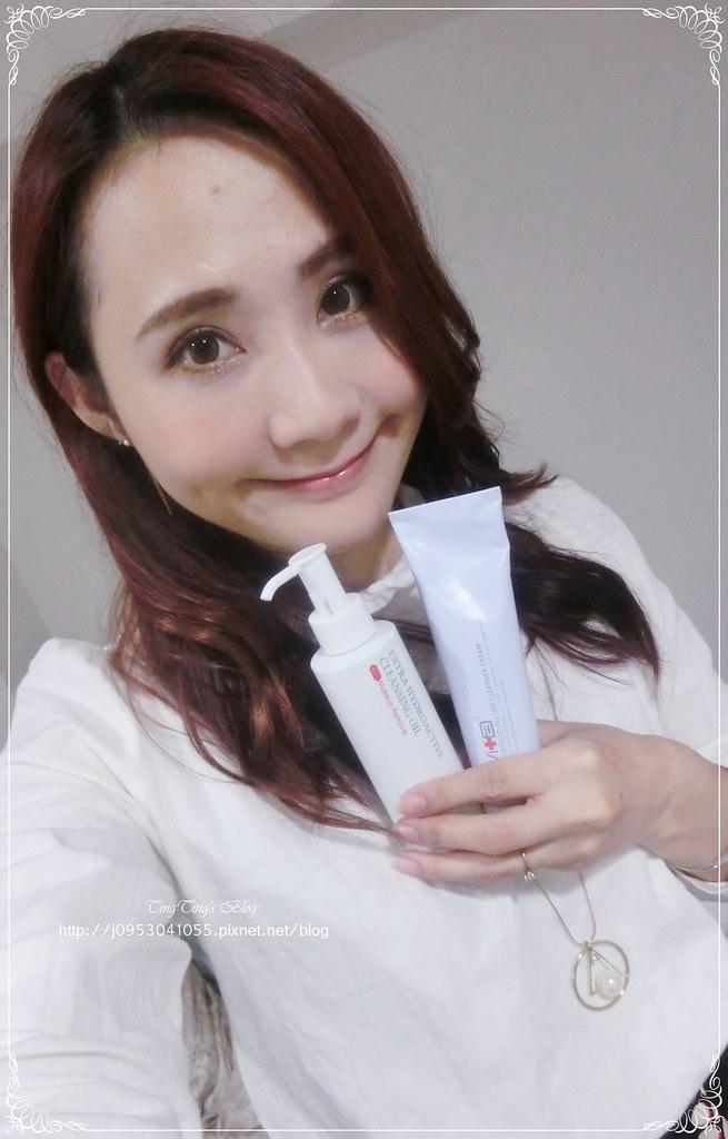薇佳卸妝油洗顏霜 (9)