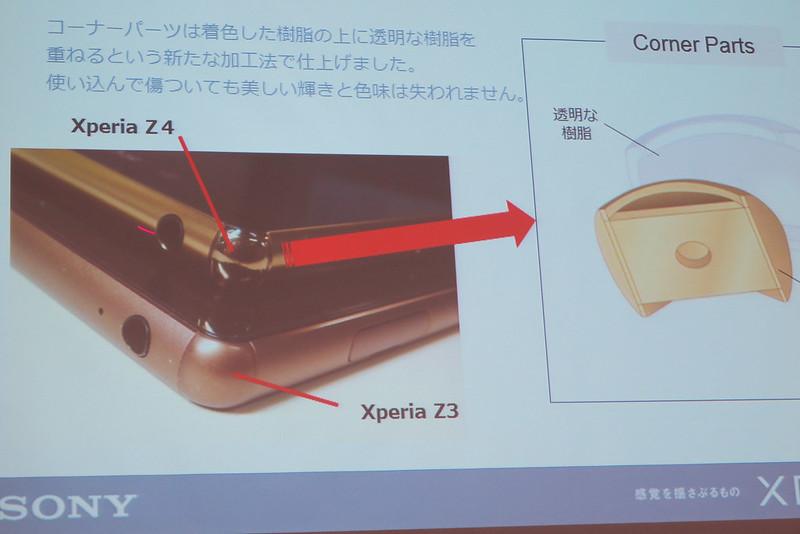 Xperia_Z4_nagoya-17
