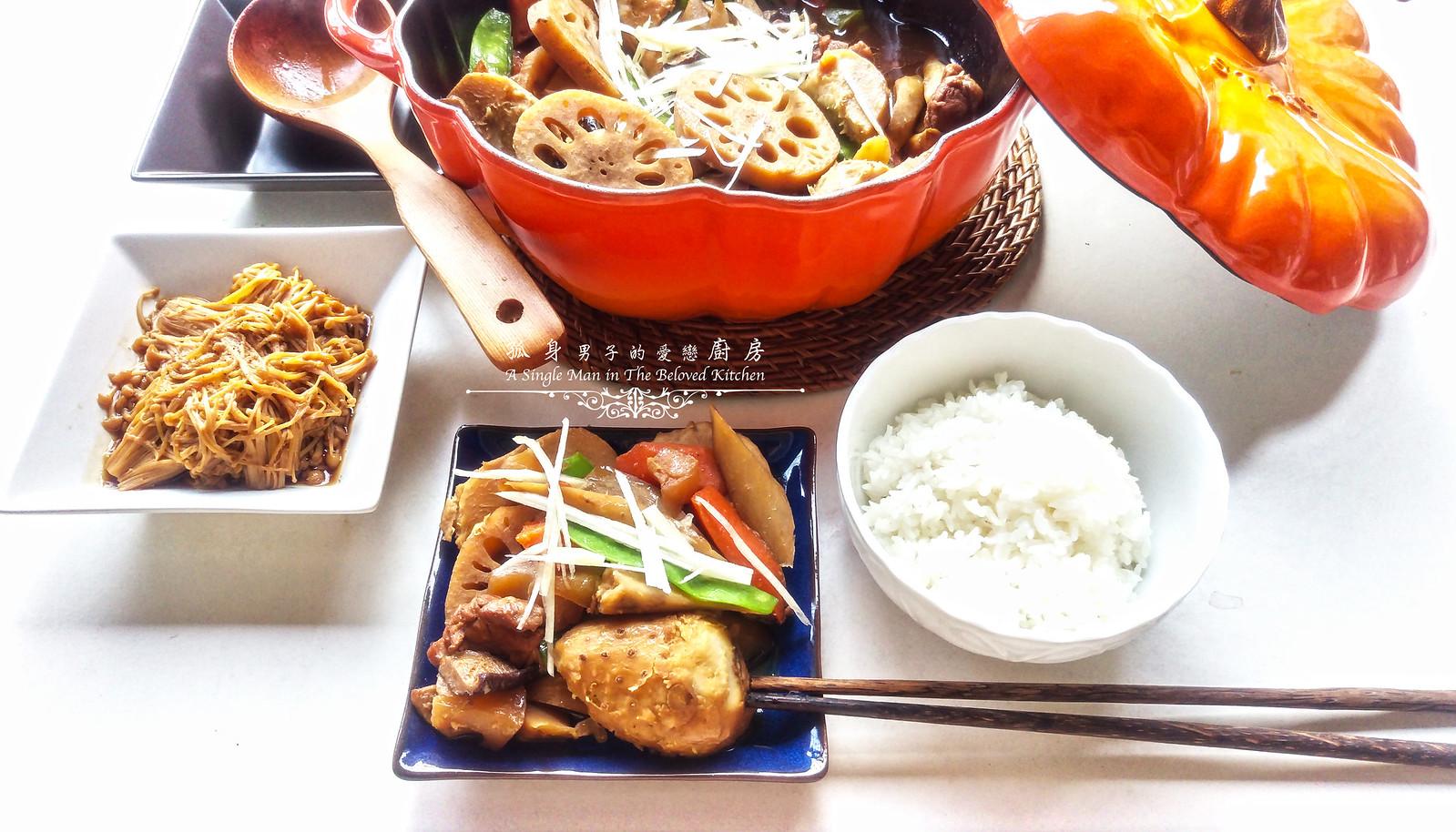 孤身廚房-食譜書《常備菜》試作——筑前煮、醬煮金針菇。甜滋滋溫暖和風味23