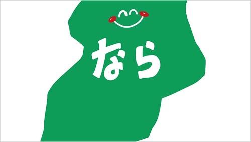 脱毛サロン 医療脱毛 奈良県