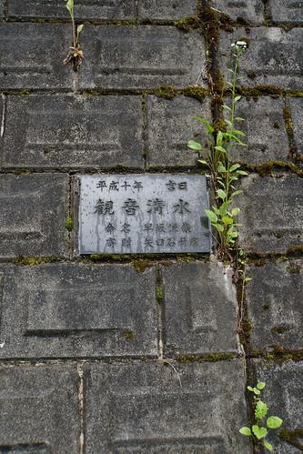 青下第3ダム(宮城)