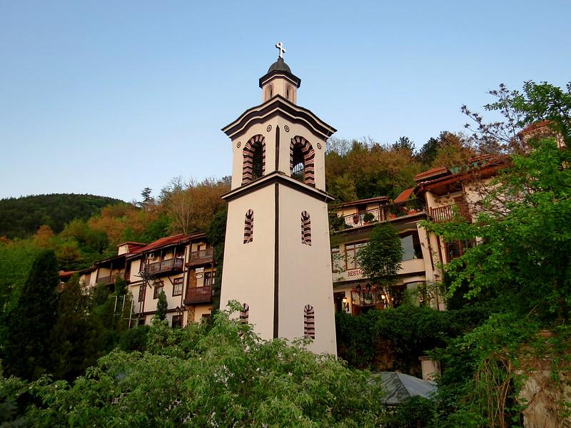 Blagoevgrad (Bulgaria)