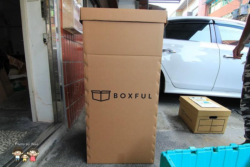 BOXFUL 010