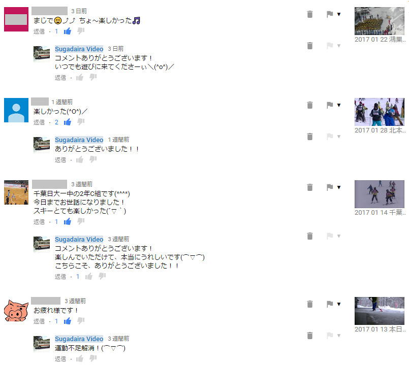 FireShot Capture 4 - コメント - YouTube - https___www.youtube.com_comments