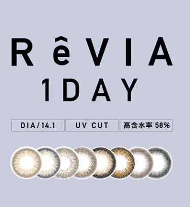 revia_1day02