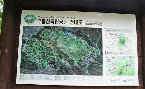 39 Parque Nacional en Gwangju (10)