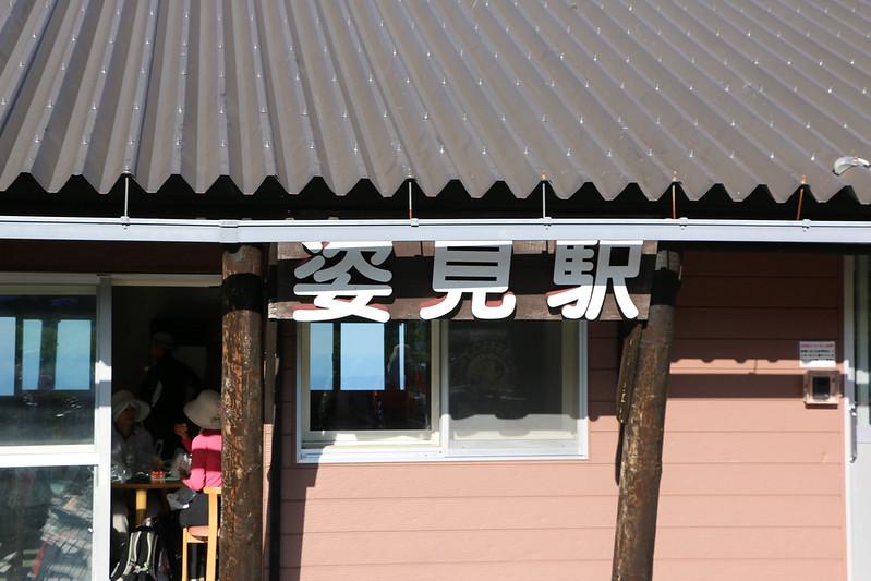 2014-07-20_00390_北海道登山旅行.jpg