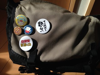 my camera bag w/can badges