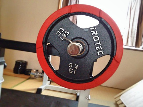 Barbell (2)