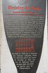 Photo of Brown plaque № 44712