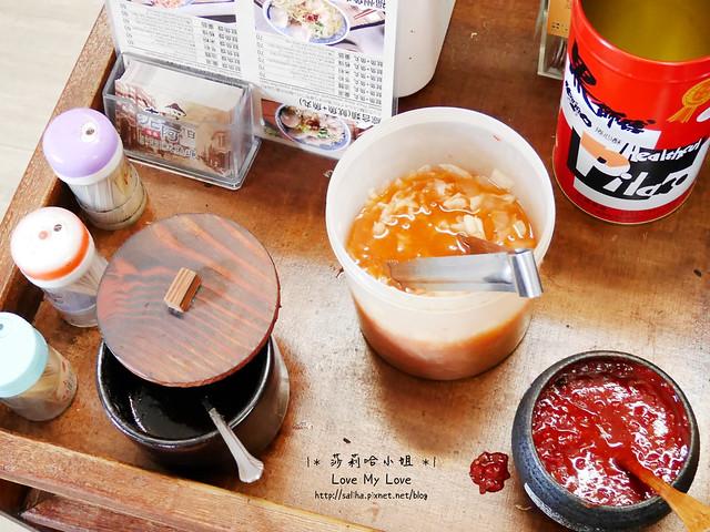 迪化街小吃美食推薦 (15)