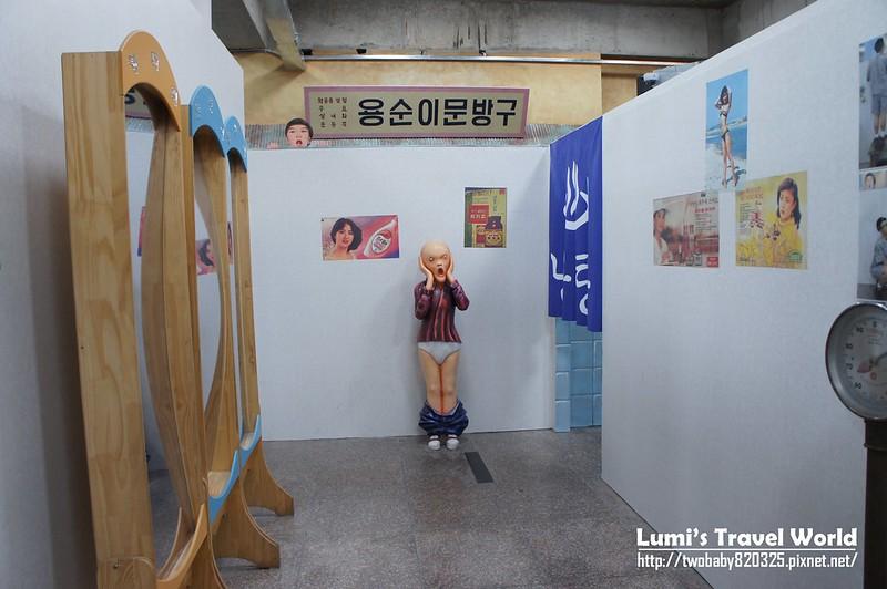 楊平青春博物館08