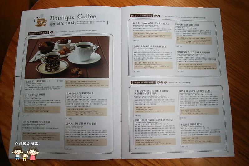 佐曼咖啡館 023