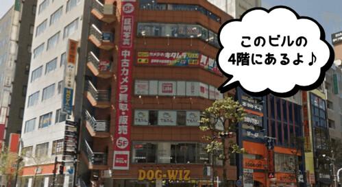 datsumoulabo15-kichijyouji01