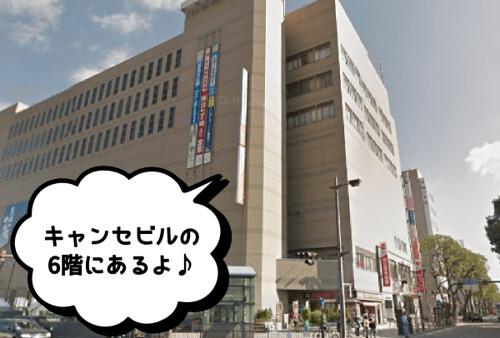 musee71-glunkagoshima