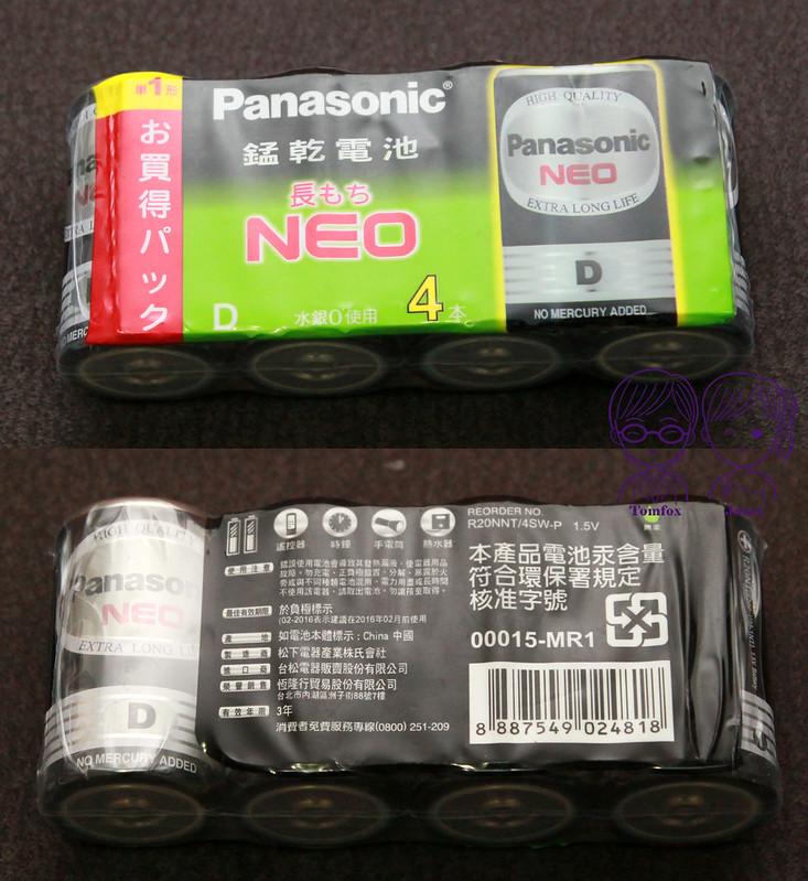 30 國際碳鋅 1 號電池