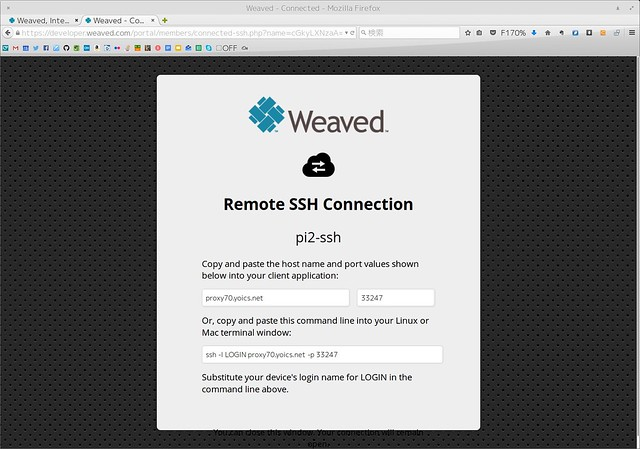 weaved remote ssh connection