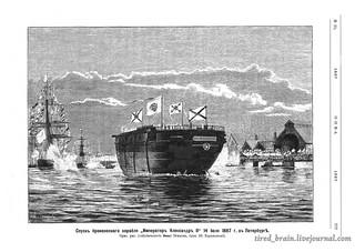 Niva 1887_0764