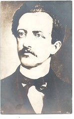 11740956891  Germany Jewish Ferdinand Lassalle (Johan Gottlieb)