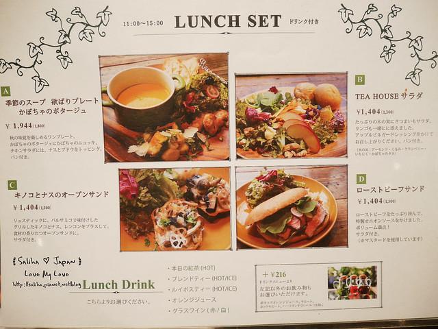 日本東京表參道花店咖啡館Aoyama Flower Market Tea House青山店menu