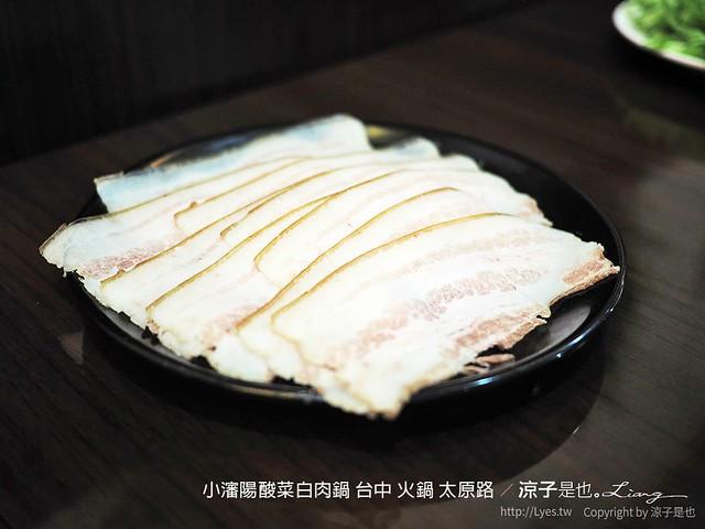 小瀋陽酸菜白肉鍋 台中 火鍋 太原路 7