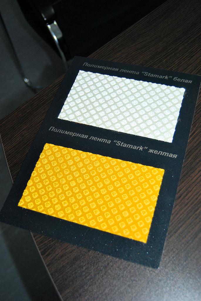 Полимерная лента Stamark