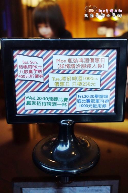 正麥beer work菜單 (4).JPG