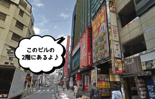 datsumoulabo06-shibuya01