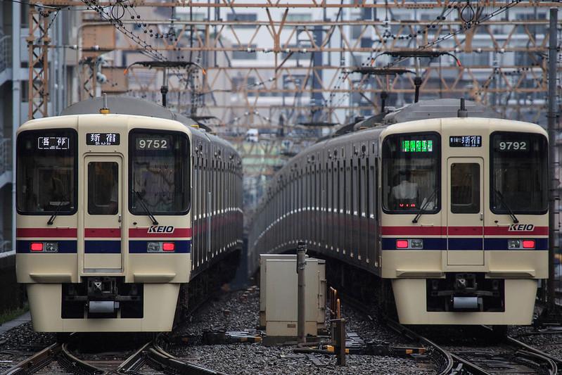KEIO Railway 9702F & 9742F