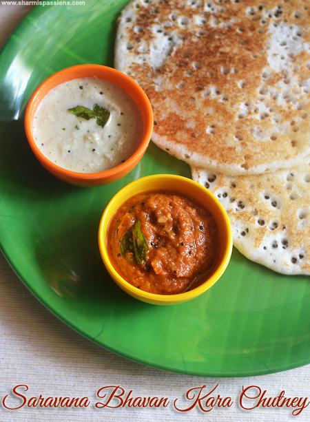 Saravana Bhavan Style Tomato Chutney