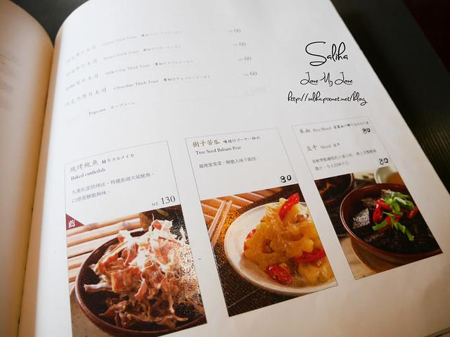 九份九重町菜單 (4)