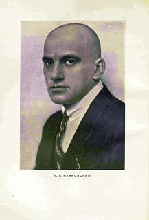 narod_tvorch_1938_07_46