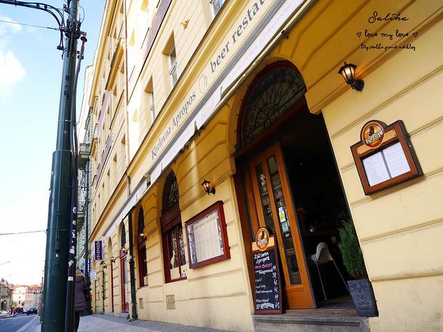 布拉格餐廳牛排 (5)