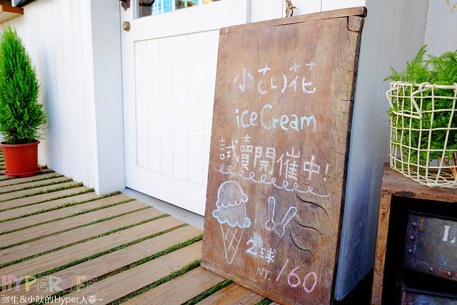 PUGU 田園雜貨_小花冰淇淋 (16)