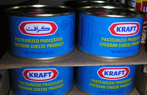 Pasteurized Processed Cheddar Cheese Product | Explore ...