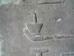 Egypt(167)