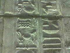 Egypt(109)