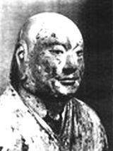 Estatua de Nichiren del siglo 13