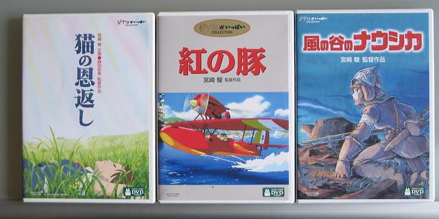 Photo:Three Ghibli Collection DVD Covers By jens kuu